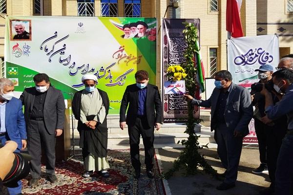 زنگ آغاز سال تحصیلی در مدارس استان کرمان نواخته شد + عکس و فیلم